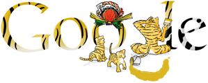000000 logo_greeting_03