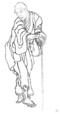 10.10.31 230px-Hokusai_portrait