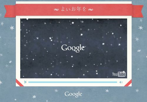 10.12.27  Gmail