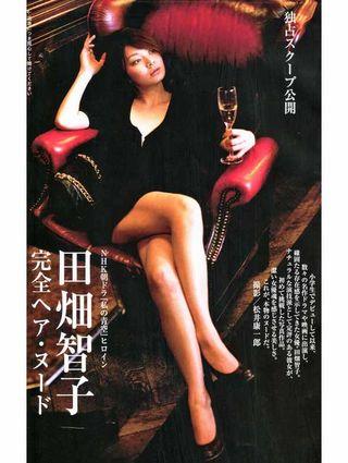 田畑智子の画像 p1_1