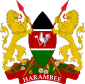 11.12.12 85px-Coat_of_arms_of_Kenya.svg