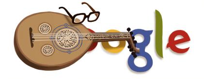 12.03.13 Mohammed_Abdel_Wahab-2012-hp