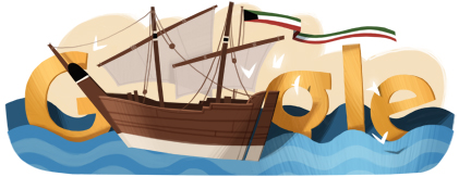 12.02.25 Kuwait_National_Day-2012-hp