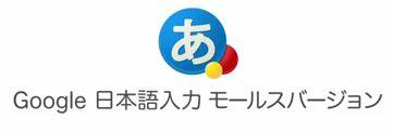 12.04.01 日本語