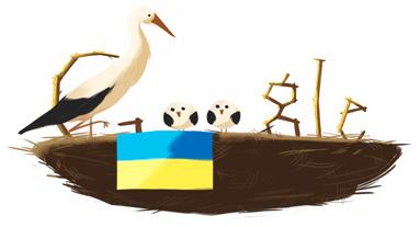 12.08.24 ukraine-2012-hp