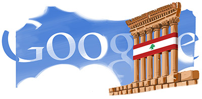12.11.22 lebanon_national_day_2012-963006-