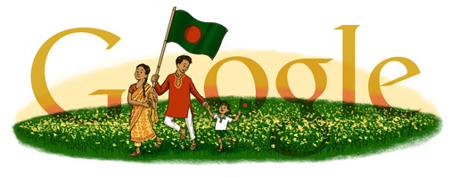 13.03.26 bangladesh_independence_day_2013-1112005-hp