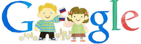 13.06.01 childrens_day_2013-1517005-hp
