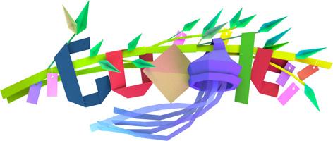 13.07.07 tanabata_star_festival-1973006-hp