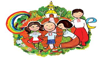 14.02.06 doodle-4-google-ukraine-winner-5107345092771840-hp